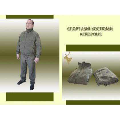 Флісові спортивні костюми Acropolis для відпочинку на природі, риболовлі, полювання.