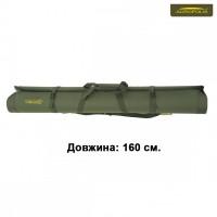 Чехол для удочек и спиннингов жесткий КВ-12а