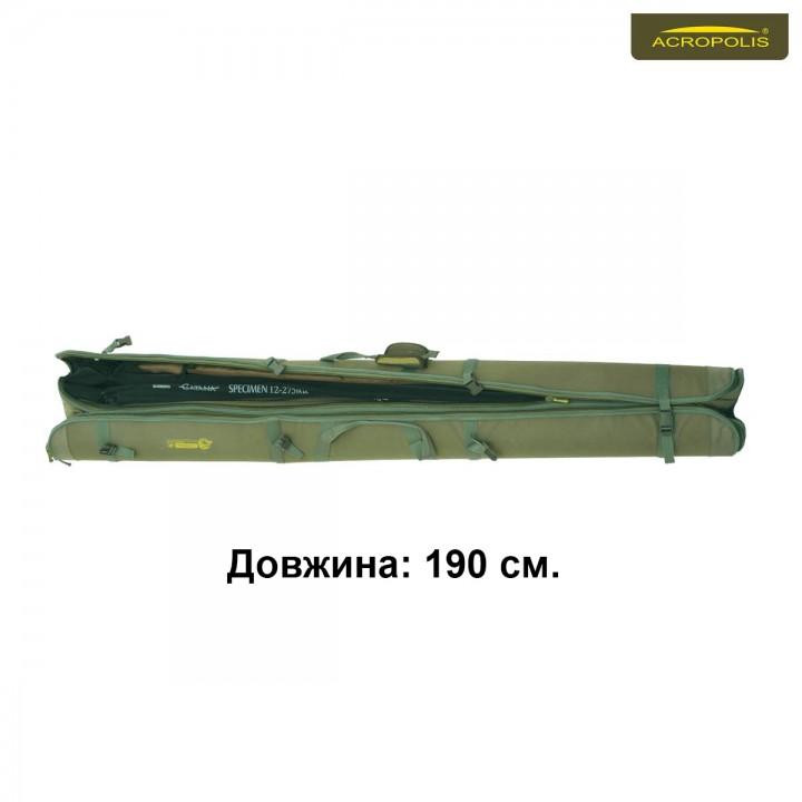 Чохол для вудок і спінінгів жорсткий КВ-12б