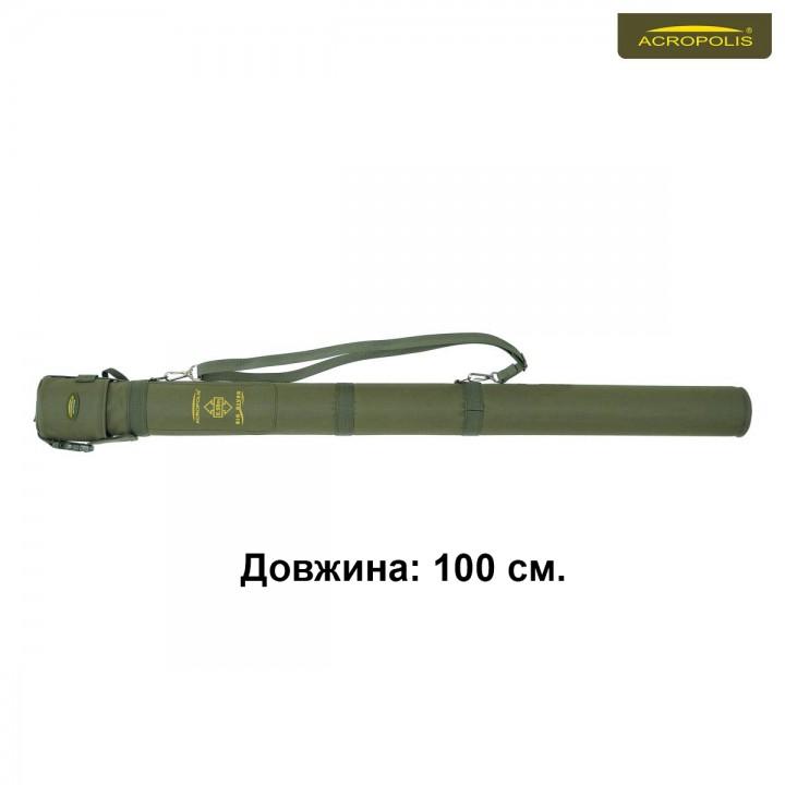 Тубус для спиннингов КВ-14/100