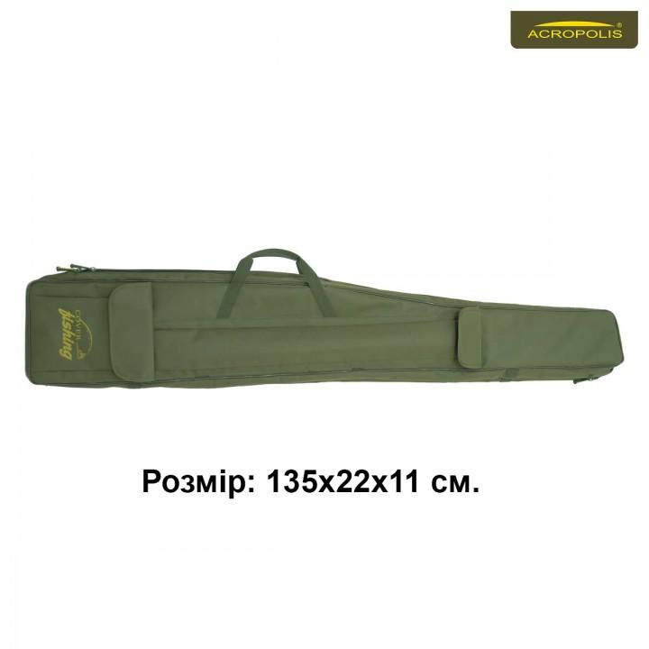 Кофр для удочек двухсекционный КВ-3в