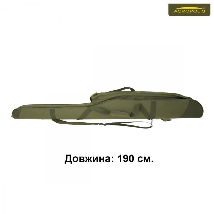 Футляр для спінінгів КВ-6а