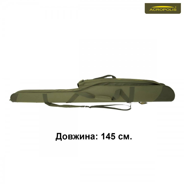 Футляр для спиннингов КВ-6в