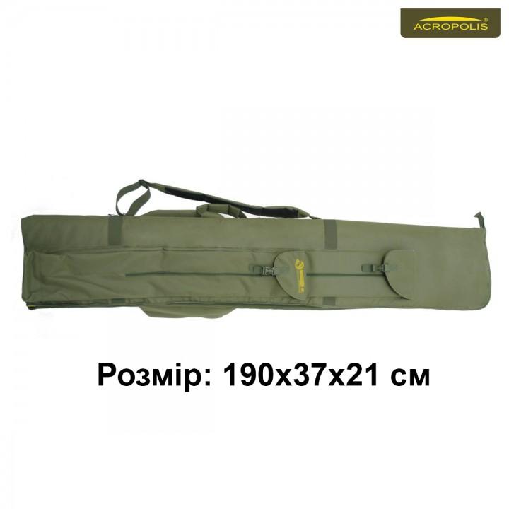 Чохол для  вудилищ КВ-7вн