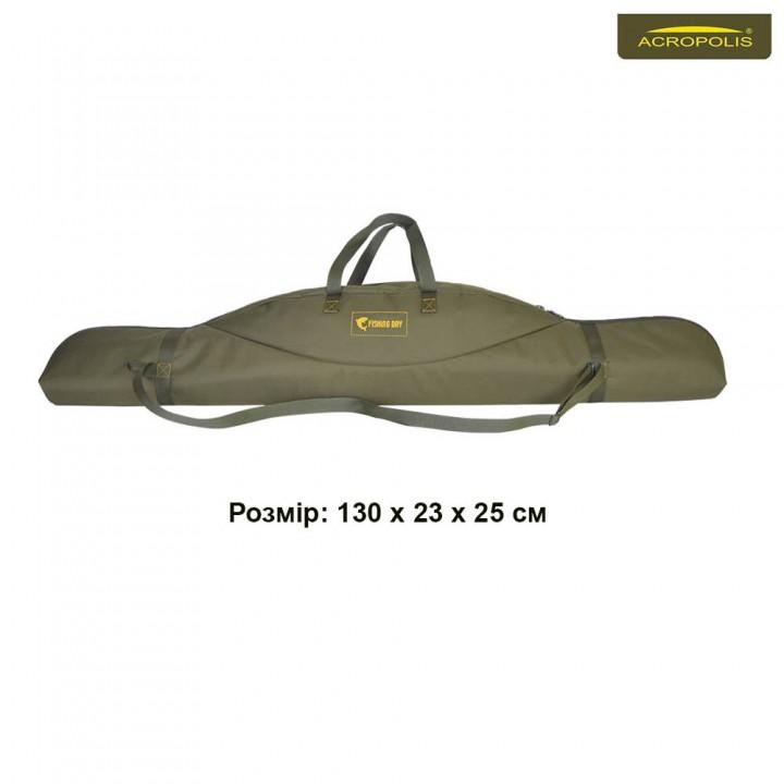 Чехол мягкий для 4х удилищ с катушками ФД-24