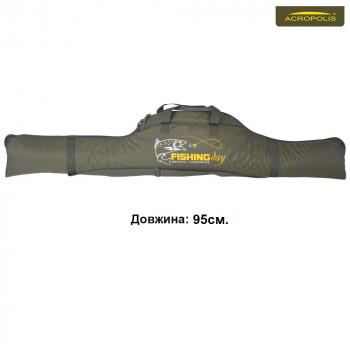 Чехол мягкий для удилищ с катушками КВ-22а
