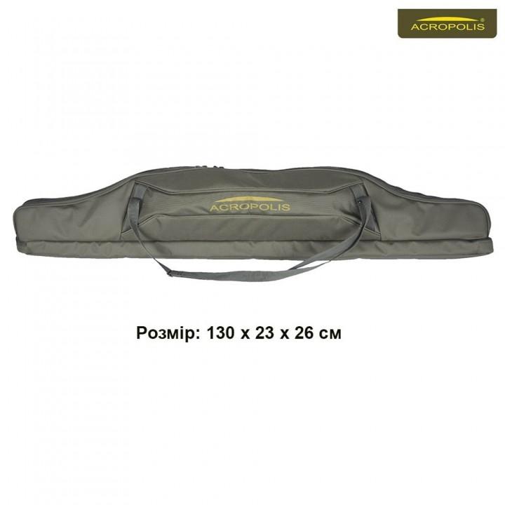 Чехол мягкий для 4х удилищ с катушками КВ-24