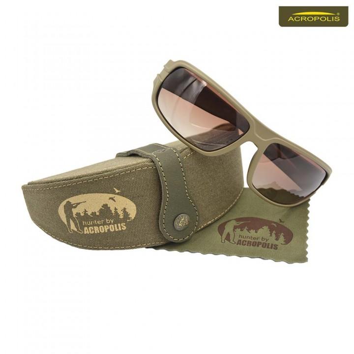 Солнцезащитные очки для охоты ОФА-2м