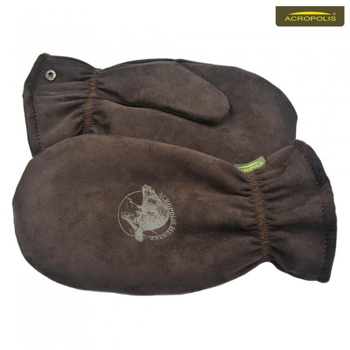 Рукавиці (варежки) зимові з хутром бобра ЧРЗ-3