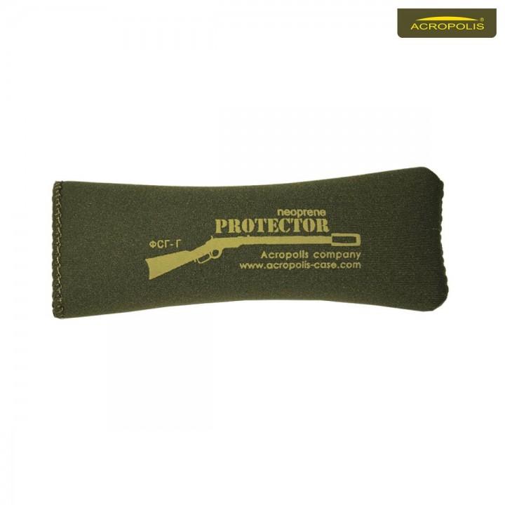Захисний ковпачок для ствола гладкоствольної зброї ФСГ-Г