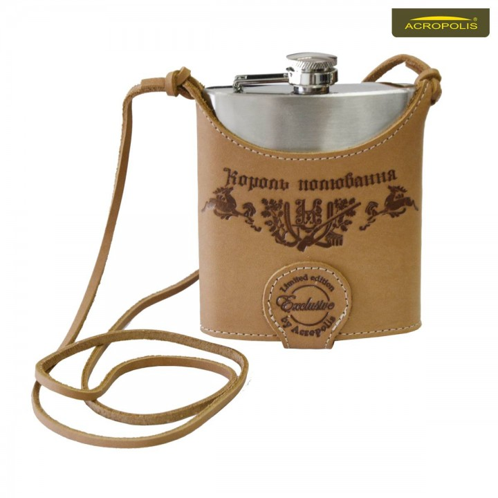 Фляга для напоїв ФЛ-1м