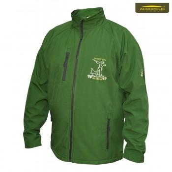 Куртка для рибалок ОК-1р